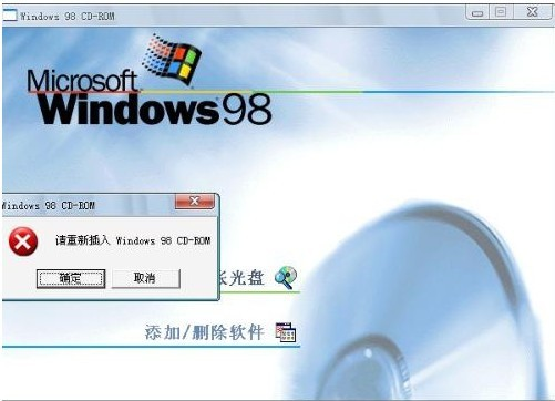 win98启动盘官方版