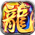 超变高爆版之战神霸业官网版最新版