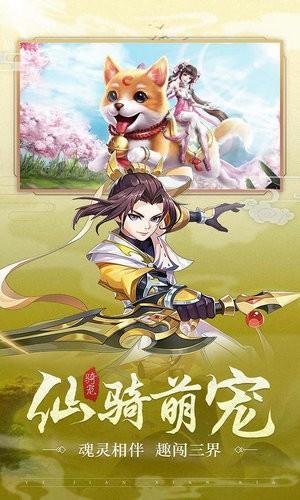武林盛典游戏
