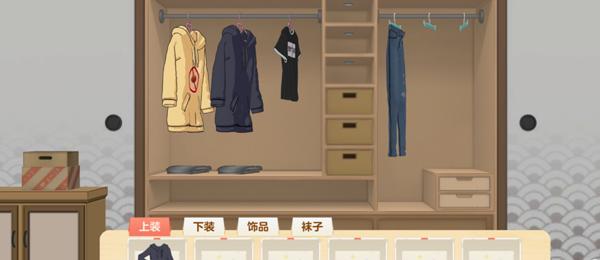 胡桃日记怎么换衣服 换衣服教程