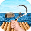 木筏生存多人联机版  v9.9.3