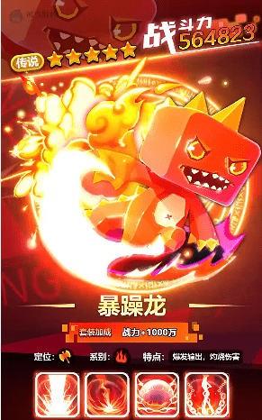 元气特战队官网版中文版