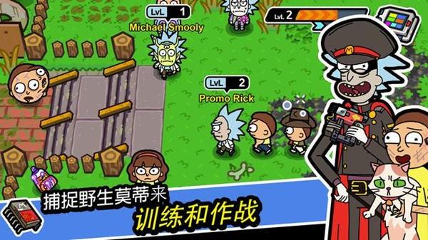 口袋莫迪斯最新中文版