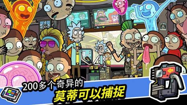 口袋莫迪斯中文版