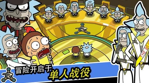 口袋莫迪斯中文版下载