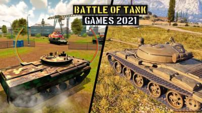 世界战争机器游戏中文版下载