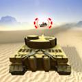 世界战争机器游戏中文版最新版