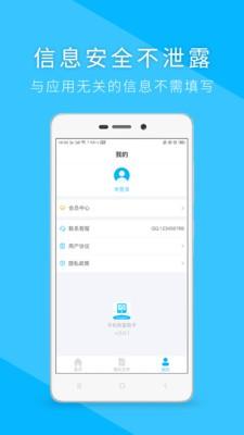 华为手机信息恢复下载安卓版