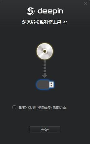 移动硬盘装系统可以作为启动硬盘吗 移动硬盘装系统教程