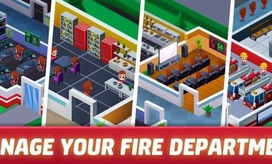 放置消防员大亨破解版