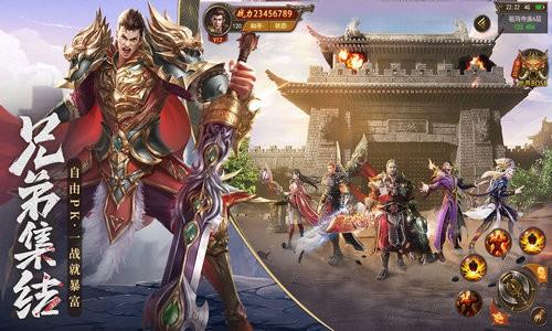 王城英雄无限钻石版下载