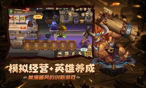 天黑装备铺安卓最新中文免费版