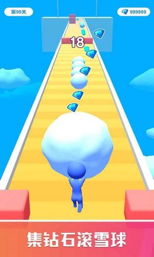 雪球快跑安卓免费测试版下载