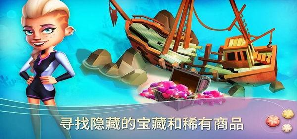 开心农场2:热带之旅汉化版
