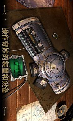 异星装置博物馆手机版