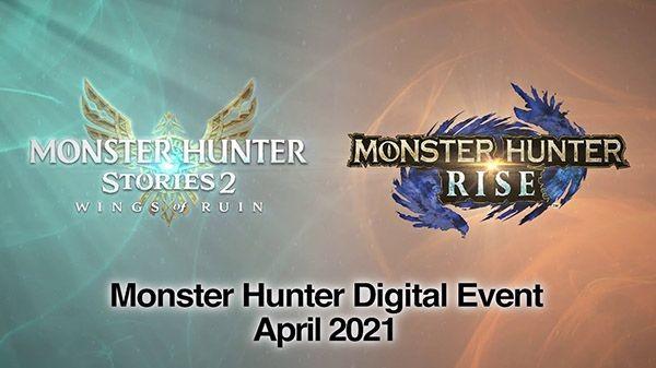 怪物猎人崛起2.0更新内容