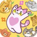 猫咪满屋游戏安卓版手机版