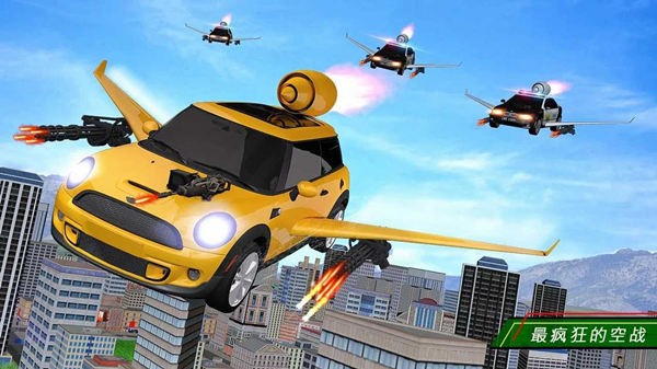 极速飞车下载游戏