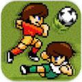 像素世界杯16安卓中文版