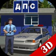 交通警察模拟器3D破解版汉化版无限金币