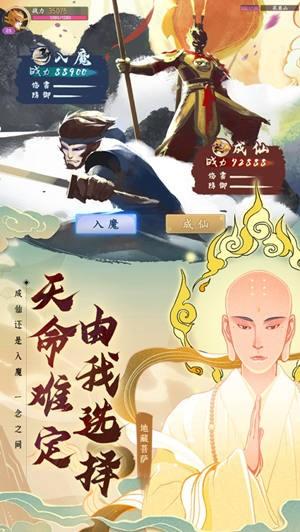 异世妖图神韵国风官网版最新版