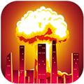 灾难模拟器游戏下载2020最新版