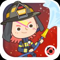 米加小镇:消防局完整版