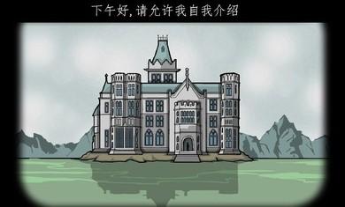 逃离方块锈色旅馆汉化版