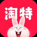 淘特(淘宝特价版)app官网下载