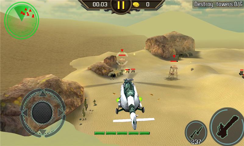 直升机空袭无敌版下载