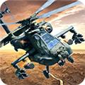 直升机空袭无限金币钻石版