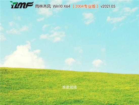 雨林木风Ghost Win10 64位 家庭专业版 v2021.08