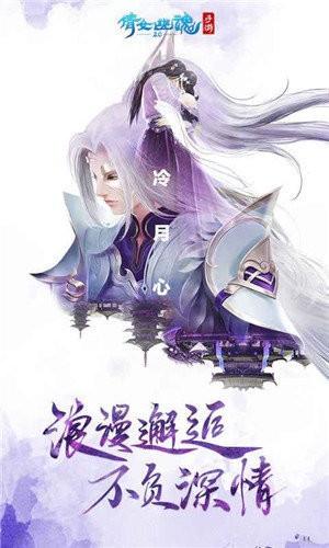 倩女幽魂手游官方版下载