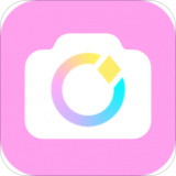 美颜相机app下载