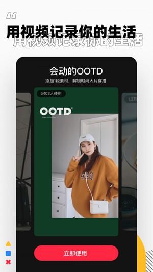 小红书下载app