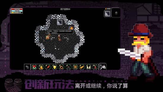 魔法洞穴2安卓版下载