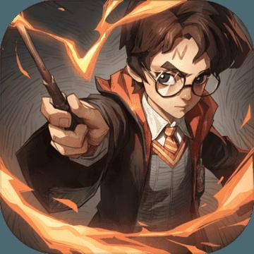 哈利波特:魔法觉醒手游官网下载