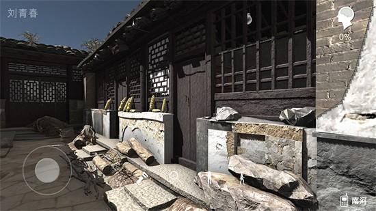 石门村惨案安卓手游下载