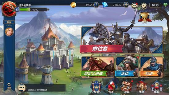 王朝起源手游安卓版下载