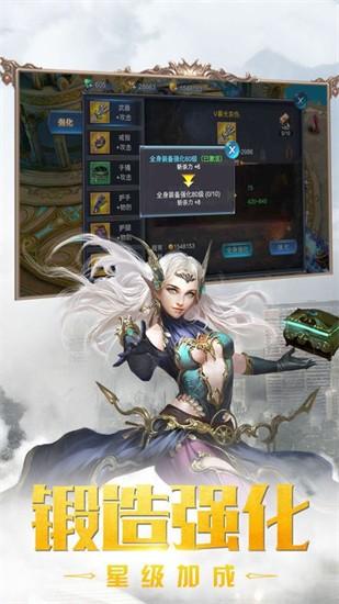 龙魔战纪手游官方下载