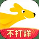美团外卖官网app