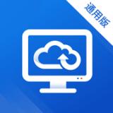 天翼云桌面通用版PC软件下载
