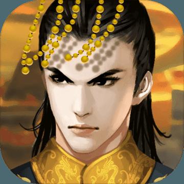 皇帝成长计划2游戏下载手机版