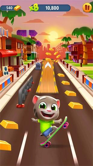 汤姆猫跑酷2021正版手游下载