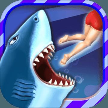 饥饿鲨:进化2021官方版