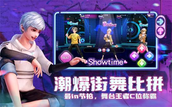劲舞团官网下载