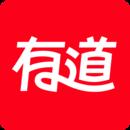 有道词典app下载安卓版