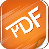 极速PDF阅读器官方下载