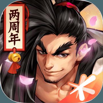 侍魂胧月传说手游官网