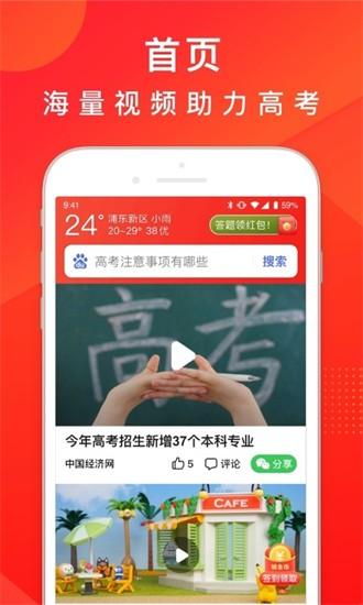 百度大字版app安卓下载